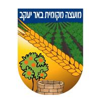 מועצה מקומית באר יעקב