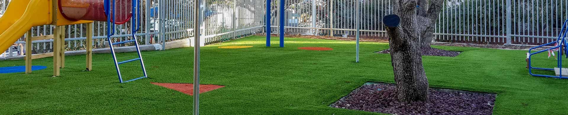 דשא סינתטי לגני ילדים