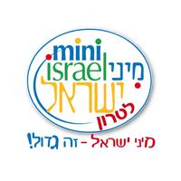 מיני ישראל - לטרון