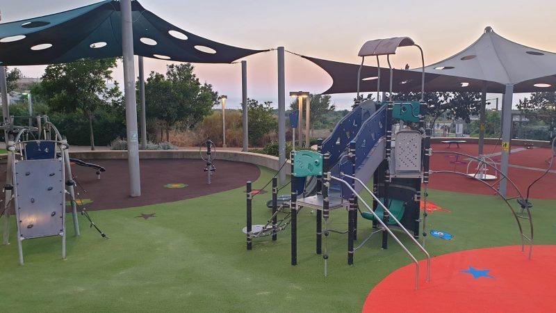 פארק בתל אביב